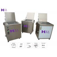 Buy cheap Token Oprated Ultrasonic Cleaning Machine 600W 39 Liters Tank Capacity With Four Rollers from wholesalers