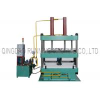 Buy cheap Interlocking Rubber Tile Making Machine Hydraulic Molding 1150 * 1150mm Heating Plate Size from wholesalers