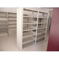 Buy cheap metal book shelf  ,library magazine rack,library bookshelves from wholesalers