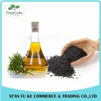 Buy cheap 100% Natural Anti-oxidant Essential Black Cumin Seed Oil from wholesalers