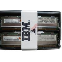 Buy cheap 46C7577 16GB (2x8GB) Quad Rank PC2-5300 DDR2-667 from wholesalers