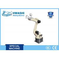 Buy cheap HS Series-Stainless Steel Industrial Robotic Arm  in Painting Area from wholesalers