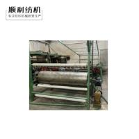 Buy cheap Auto Vertical Fabric Cloth Polishing Machine , New Textile Machinery Low Noise from wholesalers