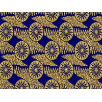 Buy cheap 100% COTTON imitation wax printed fabric AFRICA 82*82 from wholesalers