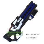 Buy cheap foam overwatch toy gun 95C169 from wholesalers