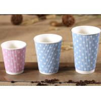 Buy cheap Disposable Paper Tea Cups Takeaway Printed Paper Coffee Cups from wholesalers