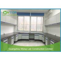 Buy cheap Anti - Chemical Galvanized Steel Metal Laboratory Table For Pharmaceutical Factory from wholesalers