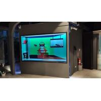 Buy cheap 4K LCD Video Wall 2X2 Landscape / Portrait Screen Position Flexible Size Colorful from wholesalers