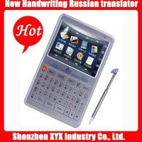 Buy cheap Supply New Deteer Russian-English-Chinese handwriting electronic dictionary from wholesalers