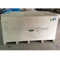 Buy cheap CSH7553-50Y 50hp Bitzer Piston Compressor Service High Efficiency Low noise from wholesalers
