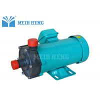 Buy cheap ABS Plastic Mini Magnetic Drive Pump Centrifugal Type Precision Magnetic Pump from wholesalers