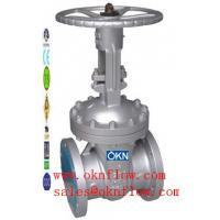 Buy cheap 2 WCB/WCC/WC1 flanged gate valve/sales@oknflow.com from wholesalers