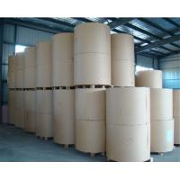 Buy cheap super OEM paper manufacture for paper industry in malaysia from wholesalers