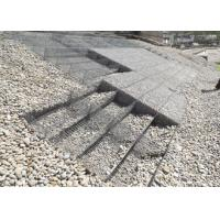 Buy cheap Heavy Zinc Coated Reno Gabion Mattress , Wire Mesh Baskets Retaining Walls from wholesalers