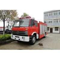 Buy cheap 6CBM 190HP Dongfeng 4x4 EQ5162N Fire Fighting Truck from wholesalers