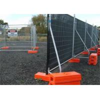 Buy cheap Australia Standards Wire Mesh Fence Temporary 2.1x2.4m For Construction from wholesalers