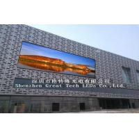 Buy cheap Ultra Slim SMD Advertising LED Display Screen 10mm For Entertainment Events from wholesalers