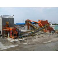 Buy cheap Quarry plant, Stone crushing plant for sale from wholesalers