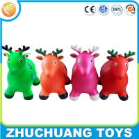 Buy cheap colorful wholesale plastic inflatalbe animals cartoon deer music toy from wholesalers