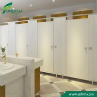 Buy cheap high pressure laminate HPL waterproof toilet cubicle partition from wholesalers