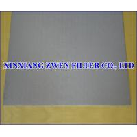 Buy cheap Sintered Porous Filter Plate product