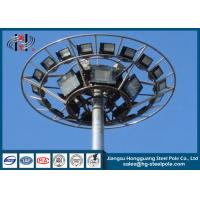 Buy cheap Insert Mode Connection Circular High Mast Steel Lighting Poles with Lifting System ISO from wholesalers