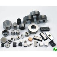 Buy cheap Sintered AlNiCo Magnets from wholesalers