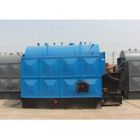 Buy cheap Rice Husk Industrial Biomass Boiler Easy Operation High Thermal Efficiency from wholesalers
