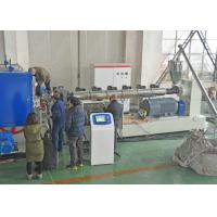 Buy cheap Vacuum Forming Dimpled HDPE Membrane Sheet Extrusion Equipment Frequency Conversion from wholesalers