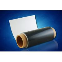 Buy cheap lamination film is protection film  as protection film LCD film adhesive film mulching film flexible film hologram film from wholesalers