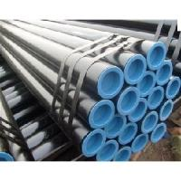 Buy cheap carbon seamless steel pipe price per meter from wholesalers