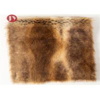 Buy cheap Imitation Animal Plush Faux Fur Fabric Mixed Color Environmental Friendly from wholesalers