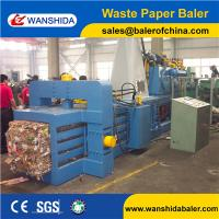 Buy cheap Y82W-50A 2-4ton/h capacity China Waste Paper Balers Supplier to baler news paper and PET bottoms with conveyor belt from wholesalers
