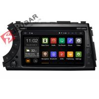 Buy cheap Android 7.1.1 Car GPS Navigation DVD Player For SsangYong Actyon / Kyron / Korando from wholesalers
