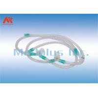 Buy cheap Disposable PVC Pediatric Anesthesia Breathing Circuits With Double Water Traps Tube from wholesalers