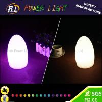 Buy cheap Home Decoration Mood Light LED Illuminated Table Lamp product