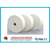 Buy cheap Customzied Size White Spunlace Nonwoven Fabric For Alternative Use , Ultra Soft And Thick from wholesalers