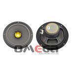 Buy cheap Professional Car Speaker YD166-36-4F70U from wholesalers