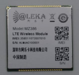 Buy cheap 3G HSPA EVDO Industrial 4G Wifi Module Application Custom LTE ModemModule M2M PCIE from wholesalers