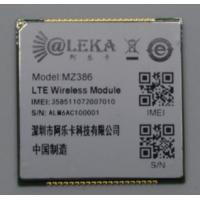 Buy cheap High Speed Wireless 4G LTE Module MINI PCIE CAT4 Support Industry Customization from wholesalers