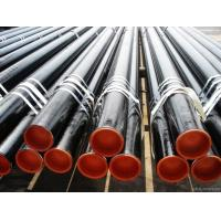 Buy cheap ASTM/API 5L gas and oil carbon seamless lined steel pipe product