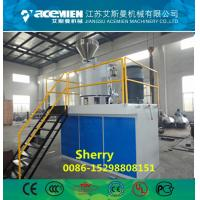 Buy cheap Plastic mixer machine PVC mixer plastic pellet mixing machine granule mixer machinery from wholesalers