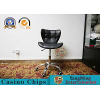 Buy cheap Casino Club ESD PU Leather Office Chairs Black Color With Backrest from wholesalers