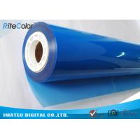 Buy cheap High Definition Inkjet Medical Imaging Film Rolls PET Blue Sensitive 215 Micron from wholesalers