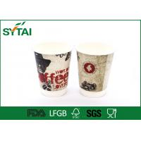 Buy cheap 90Mm Custom Disposable Coffee Takeaway Cups And Cove For Party , Home And Hotel from wholesalers