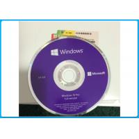 Buy cheap OEM Pack English Version Microsoft Windows 10 Pro Software Computer System Hardware from wholesalers