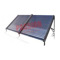 Buy cheap Vacuum Tube Solar Collector for Water Heating Project from wholesalers