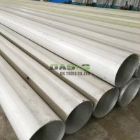 Buy cheap Stainless Mechanical Tubing,Ornamental Stainless Tube, Stainless Steel Welded Tube,technology products from wholesalers