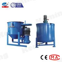 Buy cheap Large Capacity Grout Mixer Machine Concrete Cement Mixer With High Efficiency from wholesalers
