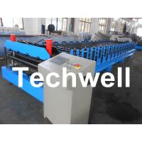 Buy cheap Double Layer Roofing Sheet Roll Forming Machine For Roof Cladding, Wall Cladding from wholesalers